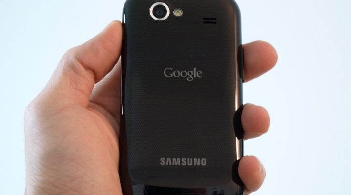 Samsung Nexus S: Operate the Latest Android Gingerbread