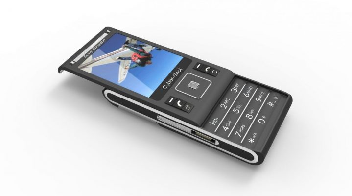 Sony Ericsson C905 – The Phone That Takes Amazing Pictures Too!
